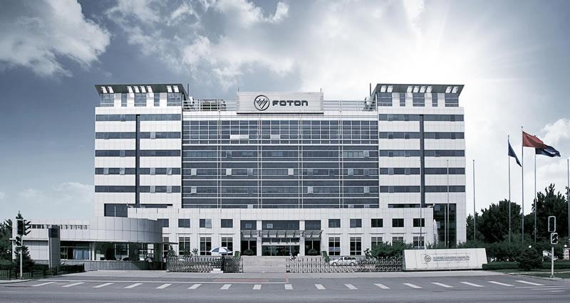 Chinese pickup truck manufacturer:Foton Pickup Truck
