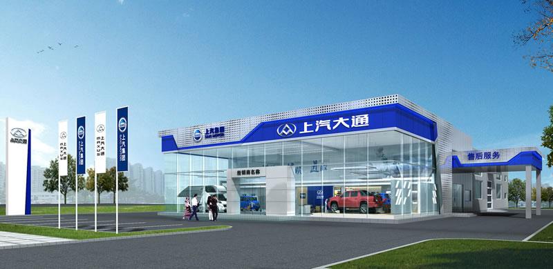 SAIC MAXUS Automobile Co., Ltd.