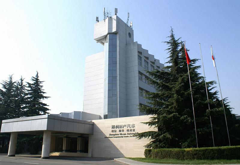 Chinese pickup truck manufacturer:Zhengzhou NISSAN(ZZNISSAN)